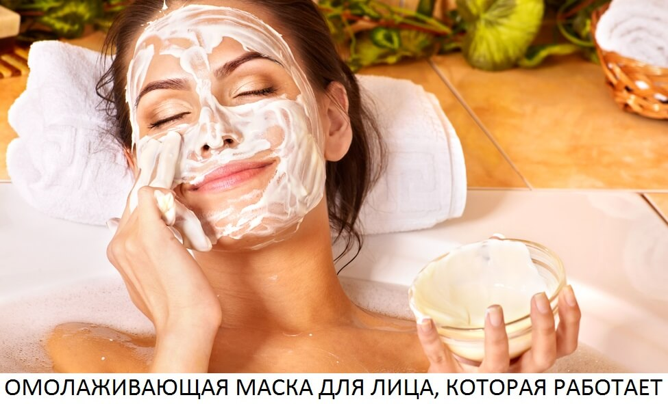 applying-face-mask